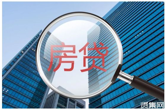 房贷利率新政要来了,购房者有何影响?临安